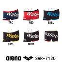 【SAR-7120】ARENA(アリーナ) メンズ競泳練習水着 タフスーツ タフスキン ショートボックス[競泳水着/男性用/タフスーツ/ショート/スパッツ/練習用/長持ち]