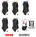 【SD46B03】SPEEDO(スピード) レディース競泳水着 FLEX Cube ウイメンズエイムカットスーツ)[女性用/競泳/ワンピース/FINA承認]