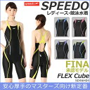 【SD46H04】【紙箱なし】SPEEDO(スピード) レディース競泳水着 FLEX Cube ウイメンズセミオープンバックニースキン)[女性用/競泳/FINA...