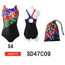 ●●【SD47C09】SPEEDO(スピード) レディース競泳水着 FLEX Σ ウイメンズスモールバックコンフォカットスーツ(スイン…
