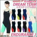 【送料無料】【SD55N01H】SPEEDO(スピード) レディース競泳練習水着 DREAM TEAM ENDURANCE J ウイメンズスパッツスー…