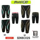 【SD66C02S】SPEEDO(スピード) ジュニア男子競泳水着 Fastskin XT Active Hybrid2 ジュニアジャマー[FINA承認/子供用/スパッツ]