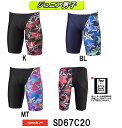 ●●【SD67C20】SPEEDO(スピード) ジュニア男子競泳水着 FLEX Σ ジュニアジャマー6[競泳/スパッツ/FINA承認/子供用]
