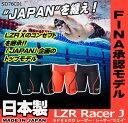 【送料無料/ポイント10倍】【SD76C01】SPEEDO(スピード) メンズ競泳水着 FASTSKIN LZR Racer J メンズジャマー[競泳水着/男性用/レーザーレーサージェイ/ハーフスパッ