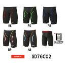 【SD76C02】【紙箱なし】SPEEDO(スピード) メンズ競泳水着 Fastskin XT Active Hybrid2 メンズジャマー[男性用/ニット素材/選手向き/FINA承認/ハーフスパッツ