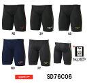【SD76C06】SPEEDO(スピード) メンズ競泳水着 Fastskin XT-W メンズジャマー3[男性用/選手/スパッツ/FINA承認]