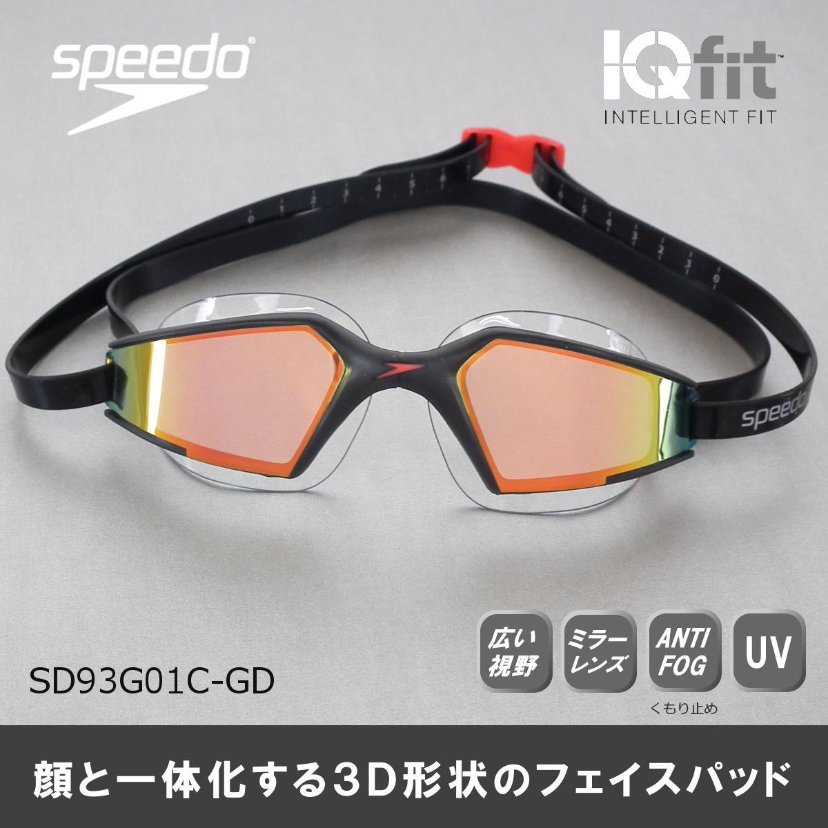【スイムゴーグル】SPEEDO スピード クッション付き スイミングゴーグル ミラータイプ アクアパルスマックス 水泳ミラー 水泳 SD93G01C-GD