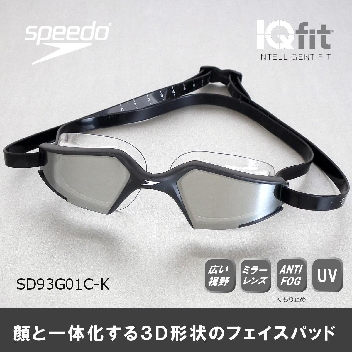 【スイムゴーグル】SPEEDO スピード クッション付き スイミングゴーグル ミラータイプ アクアパルスマックス 水泳ミラー 水泳 SD93G01C-K