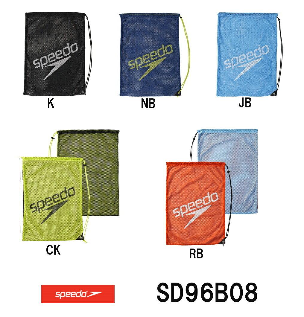 SPEEDO スピード メッシュバッグ(L) SD96B08