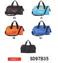 【SD97B35】SPEEDO(スピード) スイムバッグ[スイミング/ボストン/肩掛けショルダー/水泳バッグ]