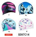 【SD97C14】SPEEDO(スピード) シリコーンキャップ[水泳帽/スイムキャップ/スイミング/プール/水泳小物]
