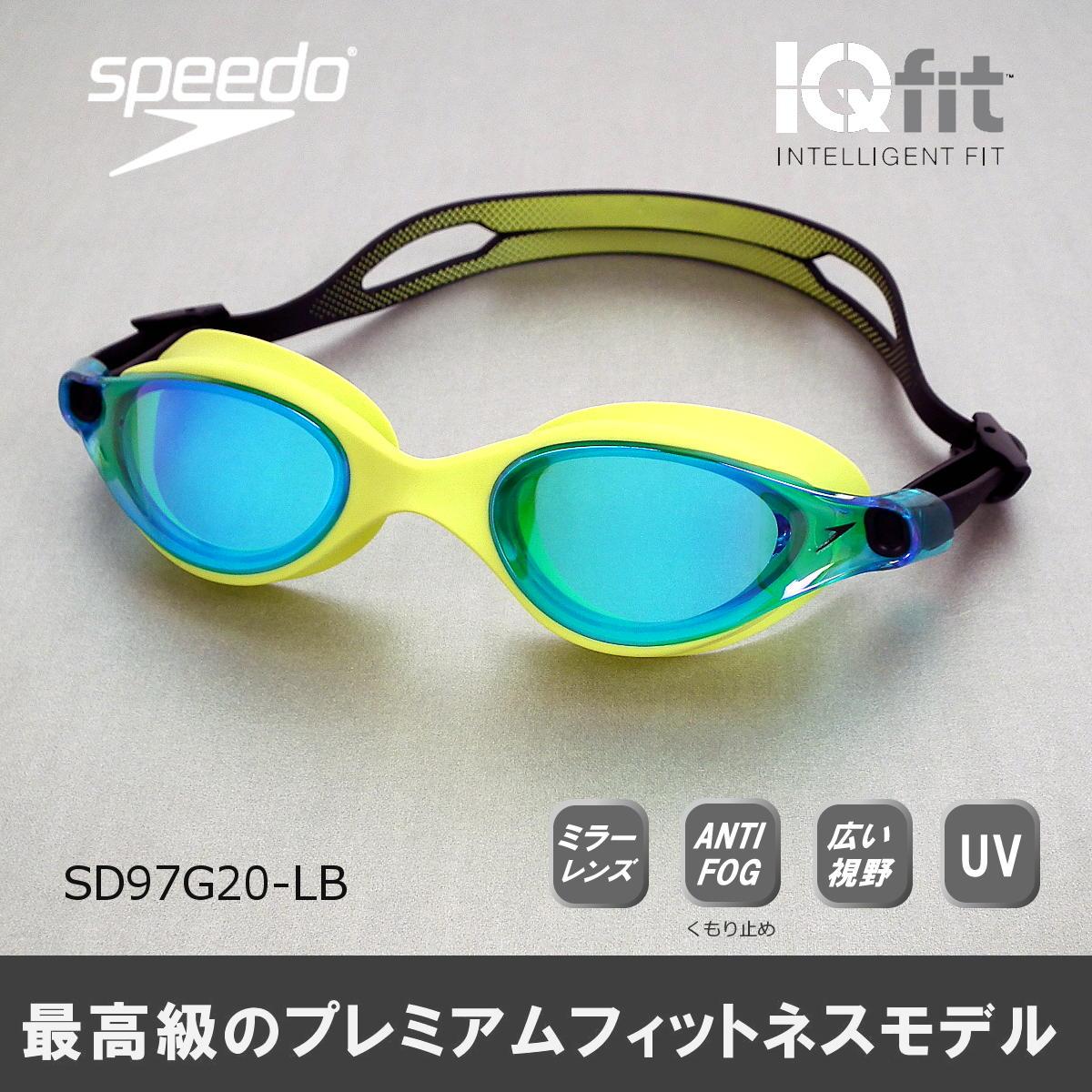 【スイムゴーグル】SPEEDO スピード クッションパッド付き スイミングゴーグル ミラータイプ Vue ヴューゴーグル 水泳 SD97G20-LB