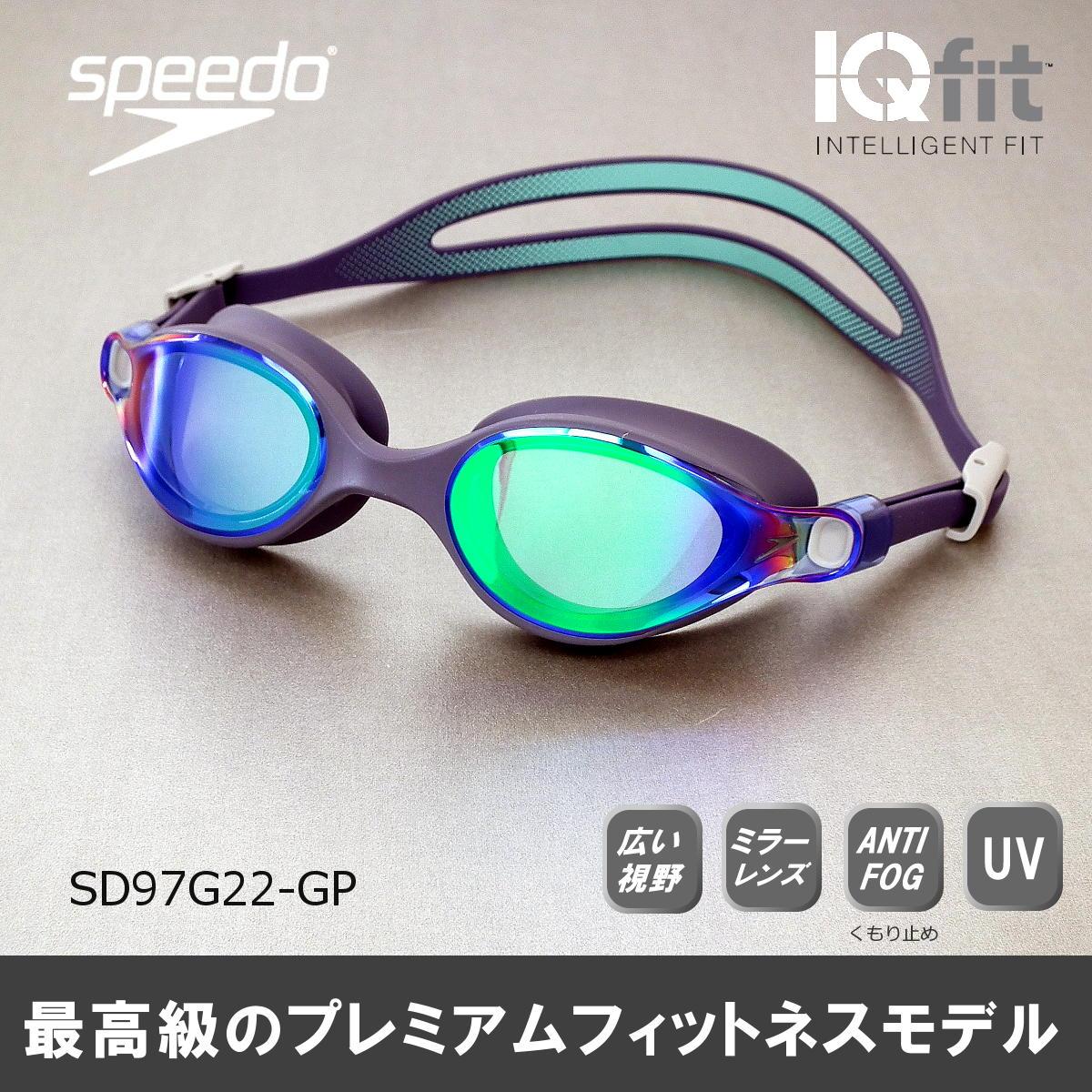 【スイムゴーグル】【女性用】SPEEDO スピード クッション付き スイミングゴーグル ミラータイプ Virtue ヴァーチュゴーグル 水泳 SD97G22-GP