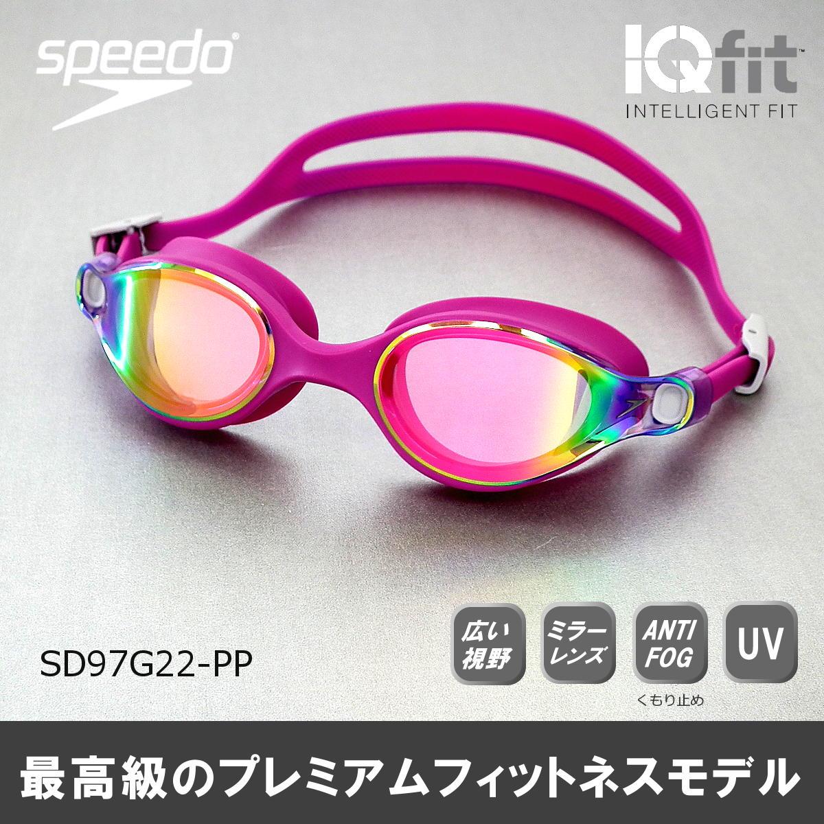 【スイムゴーグル】【女性用】SPEEDO スピード クッションパッド付き スイミングゴーグル ミラータイプ Virtue ヴァーチュゴーグル 水泳 SD97G22-PP