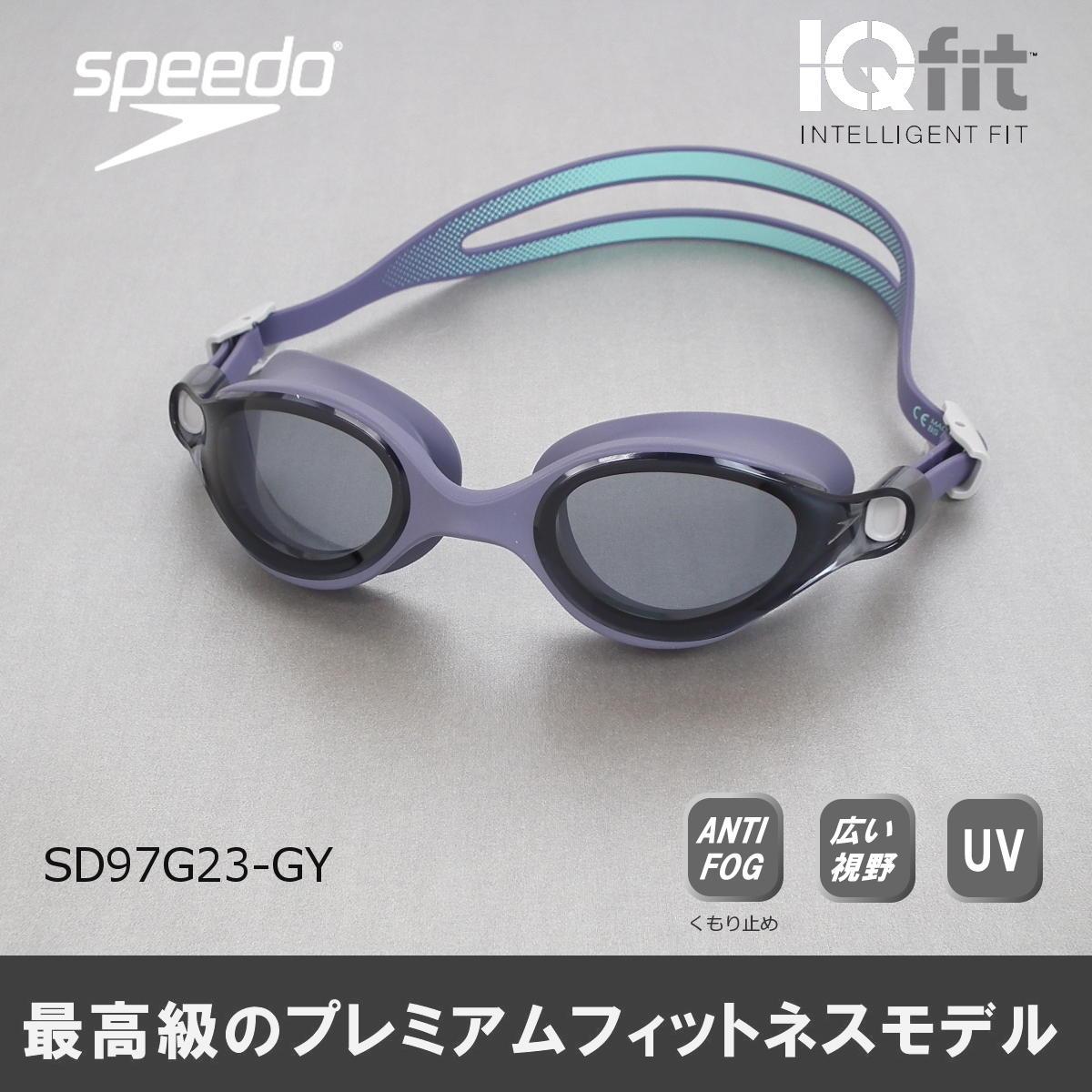 【スイムゴーグル】【女性用】SPEEDO スピード クッション付き スイミングゴーグル クリアタイプ Virtue ヴァーチュゴーグル 水泳 SD97G23-GY