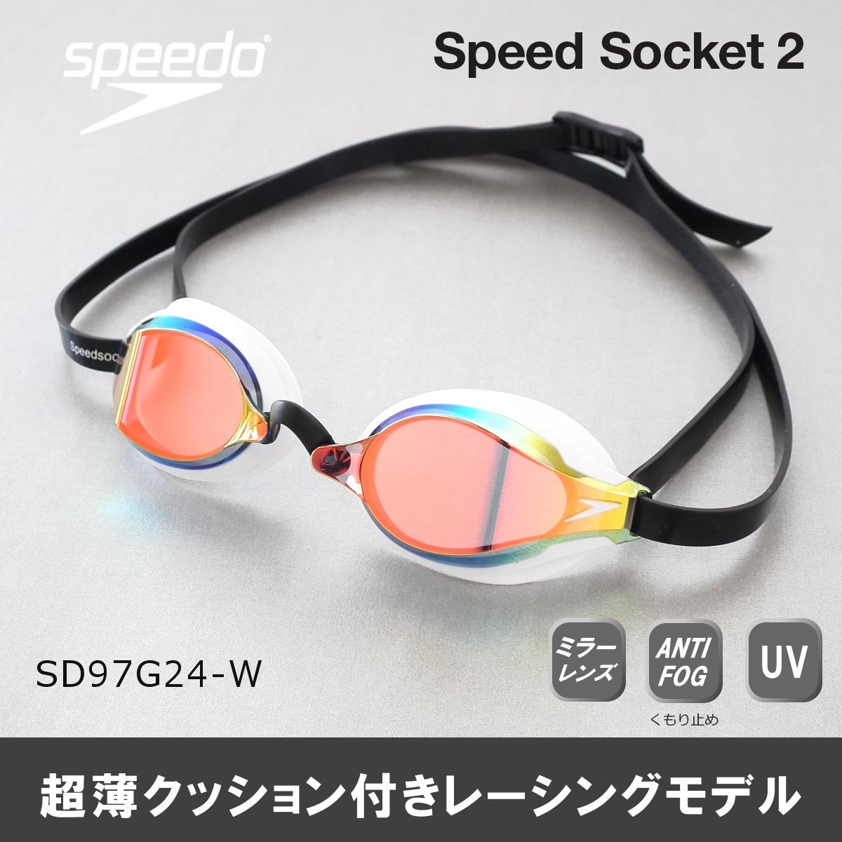 【スイムゴーグル】SPEEDO スピード クッション付き スイミングゴーグル ミラータイプ fina承認 Speed Socket 2(スピードソケット2) 水泳 SD97G24-W