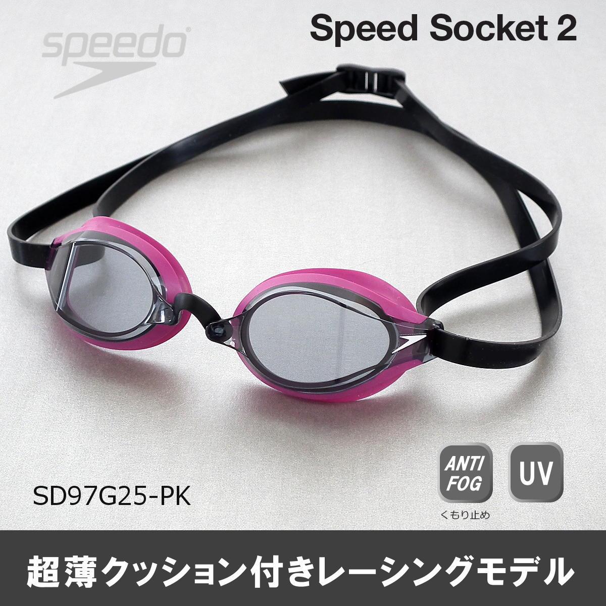 【スイムゴーグル】SPEEDO スピード クッション付き スイミングゴーグル クリアタイプ Speed Socket2 スピードソケット2 水泳 SD97G25-PK