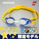 【水泳ゴーグル】【SR-11JMLT17-BYEL】SWANS(スワンズ) ノンクッションジュニアレーシングスイムゴーグル(ミラータイプ)【スター】[スイミング/レーシング/競泳/FINA承認モデル/