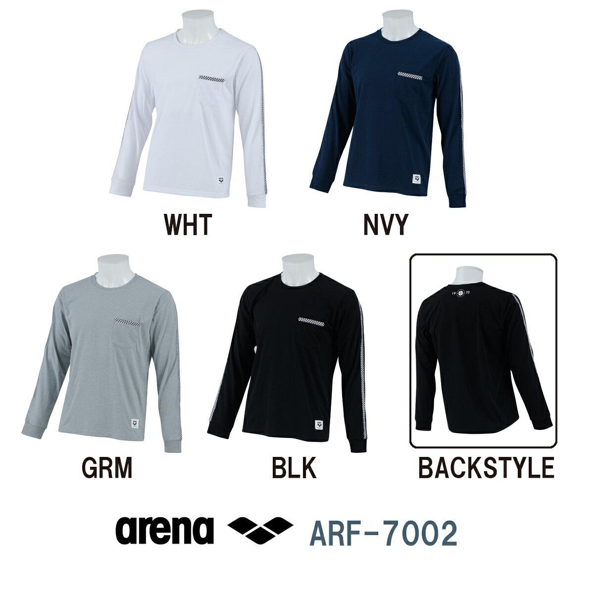 ARENA アリーナ ロングスリーブシャツ MVS天竺 2017年FWモデル ARF-7002-HK
