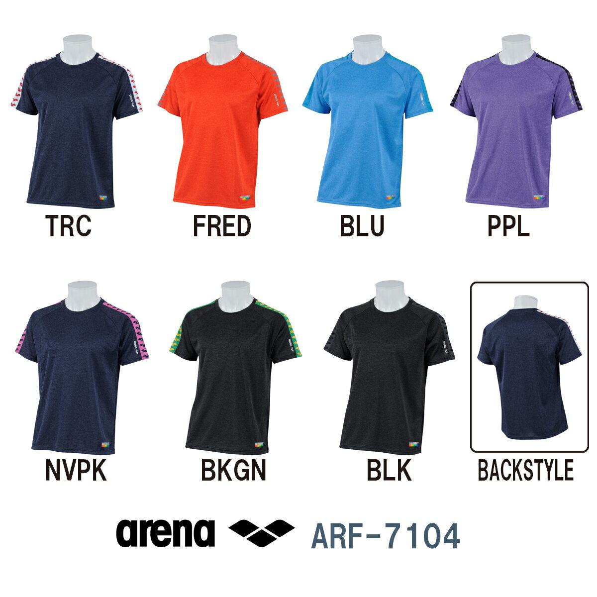 ARENA アリーナ チームラインTシャツ メガテックドライ 2017年FWモデル ARF-7104