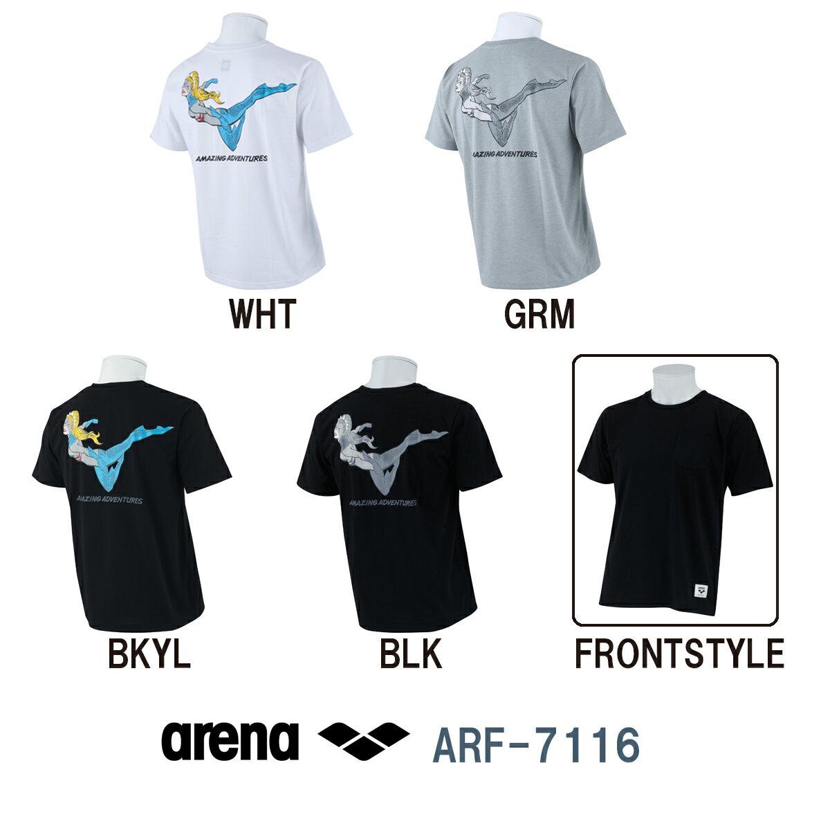 ARENA アリーナ Tシャツ MVS天竺 2017年FWモデル ARF-7116-HK
