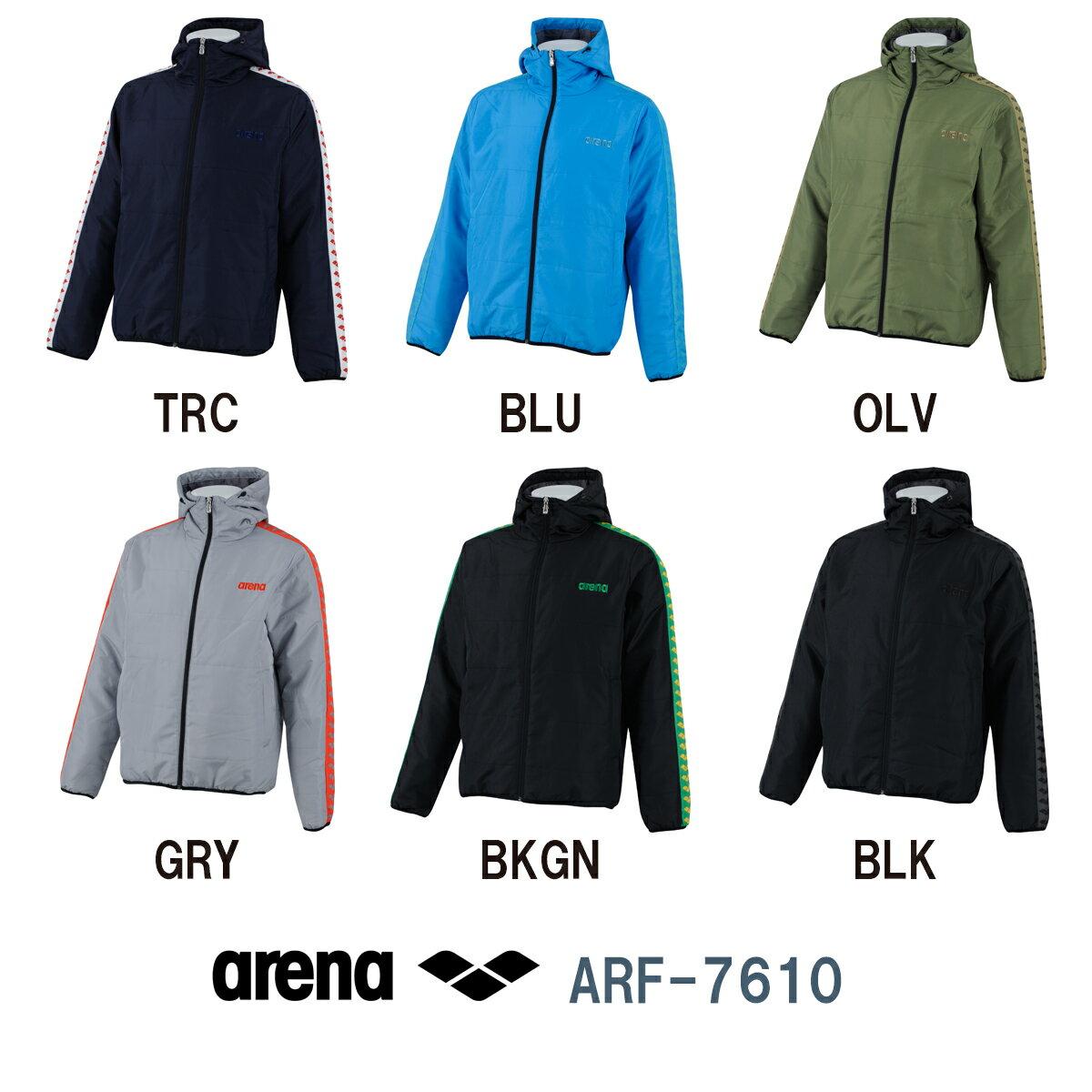 【送料無料】ARENA アリーナ タフタ チームライン 中わたジャケット 2017年FWモデル ARF-7610