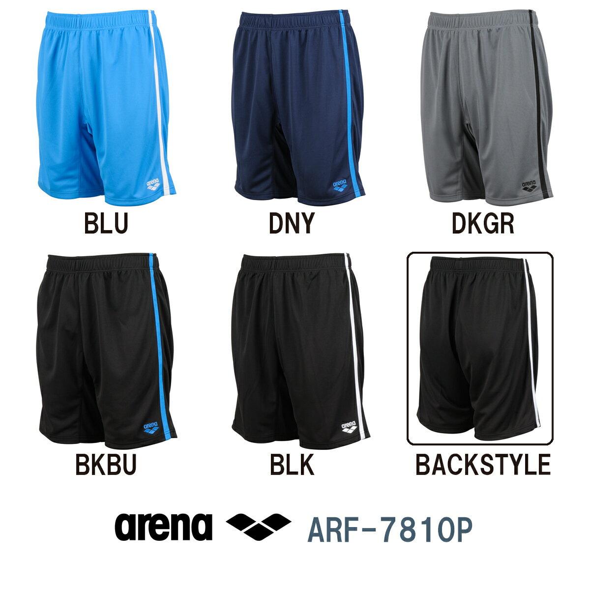 【ARF-7810P】ARENA(アリーナ) ピンホールメッシュ ハーフパンツ[トレーニングウェア/アパレル/吸汗速乾]