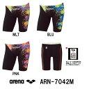 【ARN-7042M】ARENA(アリーナ) メンズ競泳水着 X-PYTHON2 ハーフスパッツ[競泳水着/男性用/スパッツ/FINA承認]