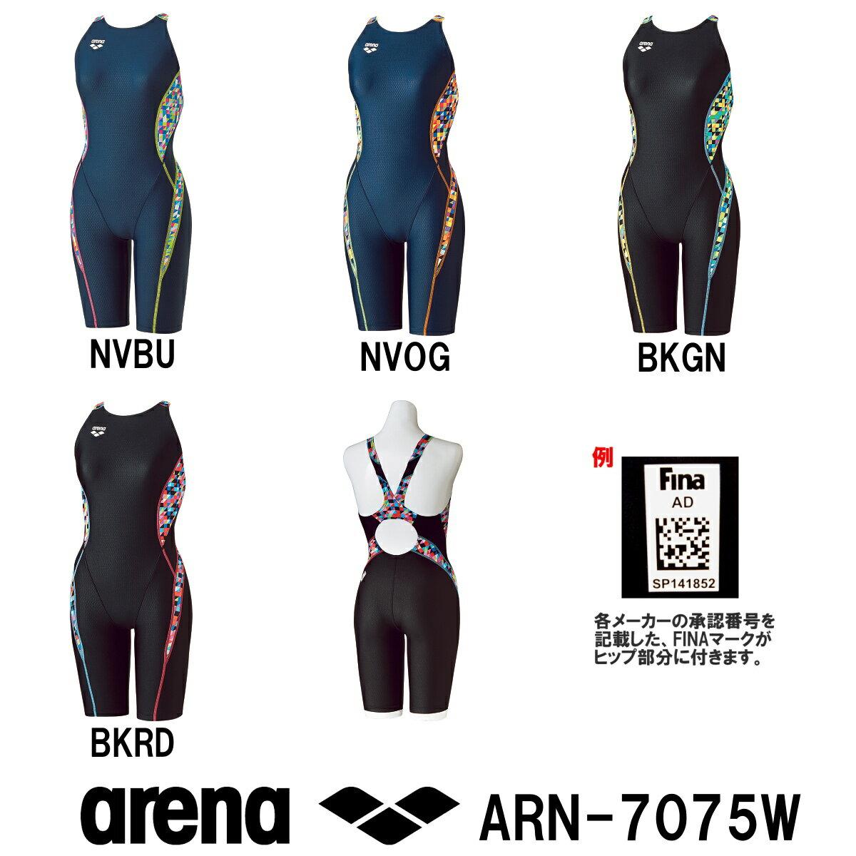 【送料無料】arena アリーナ 競泳水着 レディース スイムウェア スイミング セイフリーバックスパッツ fina承認 着やストラップ UROKO SKIN ARN-7075W