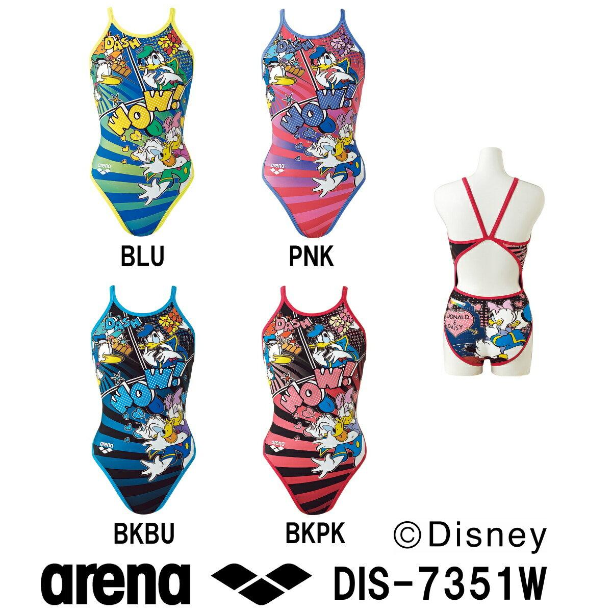 arena アリーナ 競泳練習用水着 レディース スイムウェア スイミング スーパーフライバック タフスーツ タフスキンD ディズニーシリーズ 2017年FWモデル DIS-7351W