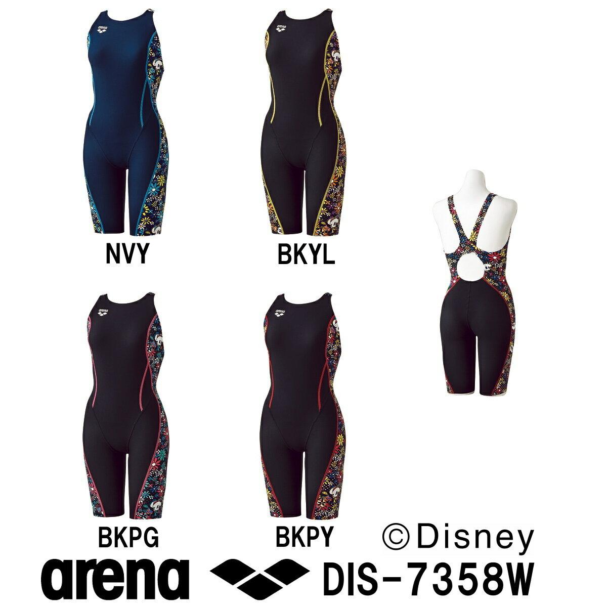 【送料無料】ARENA アリーナ 競泳練習水着(ディズニー) レディース スイムウェア スイミング タフハーフスパッツ タフスーツ タフスキン 着やストラップ 2017年FWモデル DIS-7358W