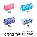 【DIS-7363】ARENA(アリーナ) プルーフバッグ(ディズニー)[水泳小物/ポーチ/バッグ/防水/コンパクト/プール/スイミング]