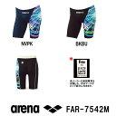 【FAR-7542M】ARENA(アリーナ) メンズ競泳水着 X-PYTHON2 ハーフスパッツ[競泳水着/男性用/FINA承認/スパッツタイプ]