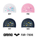 【FAR-7906】ARENA(アリーナ) 2ウェイシリコンキャップ[水泳帽/スイムキャップ/スイミング/プール/水泳小物]