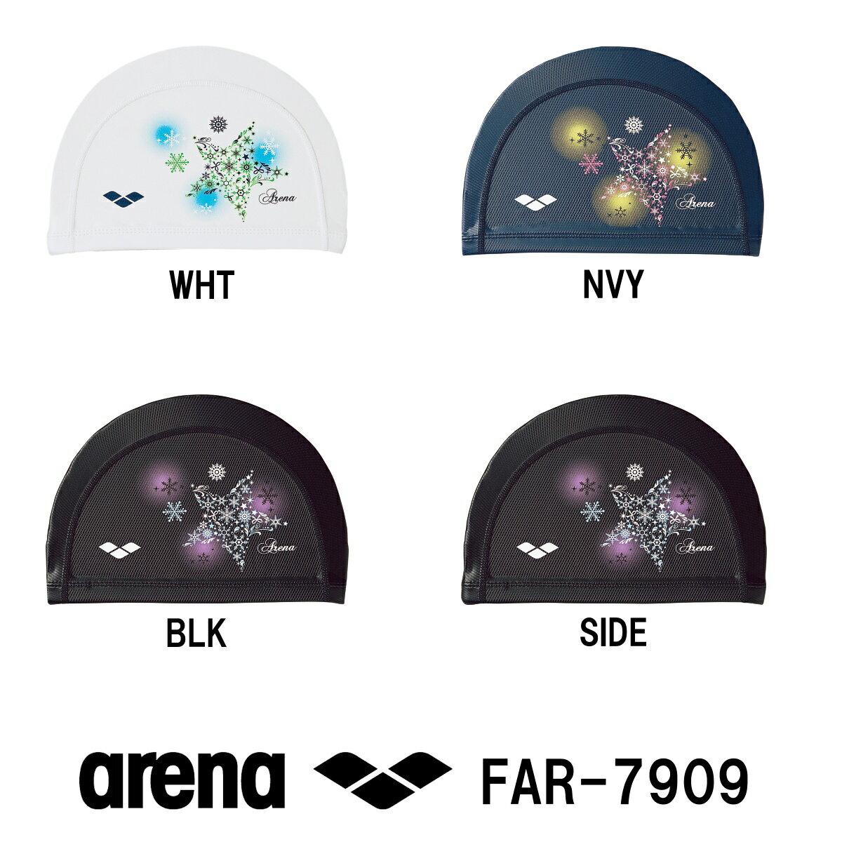 ARENA アリーナ 2WAYシリコンキャップ 星×雪の結晶 2017年FWモデル FAR-7909