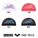 【FAR-7914】ARENA(アリーナ) メッシュキャップ【Play Water】[水泳帽/スイムキャップ/スイミング/プール/水泳小物]