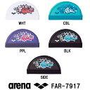 【FAR-7917】ARENA(アリーナ) メッシュキャップ[アリーナ君/アリーナクン/水泳帽/スイムキャップ/スイミング/水泳小物]