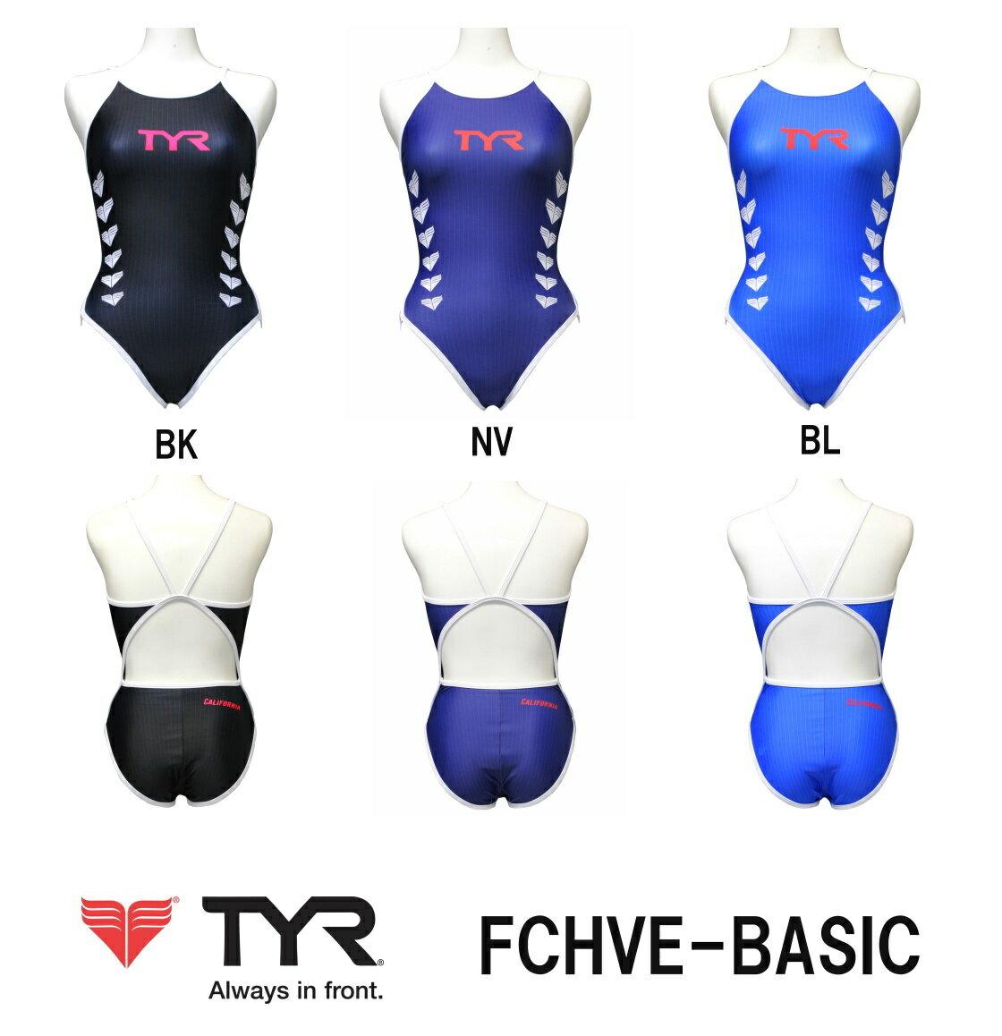 TYR ティア トレーニング水着 レディース スイムウェア スイミング ウィメンズフレックスバック ANYTIME CHEVRON エニィタイム シェブロン FCHVE-BASIC