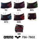 【FSA-7602】ARENA(アリーナ) メンズ競泳練習水着 タフスーツ タフスキンフロウ ショートボックス(Vサポート搭載)[競泳水着/男性用/練習用/長持...