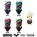 【FSA-7605W】ARENA(アリーナ) レディース競泳練習水着 タフスーツ タフスキンD スーパーフライバック[競泳/女性用/練習用/長持ち]