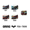 【FSA-7606】ARENA(アリーナ) メンズ競泳練習水着 タフスーツ タフスキンD ショートボックス[競泳/男性用/練習用/長持ち]