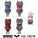 【FSA-7607W】ARENA(アリーナ) レディース競泳練習水着 タフスーツ タフスキンD スーパーフライバック[競泳/女性用/練習用/長持ち]
