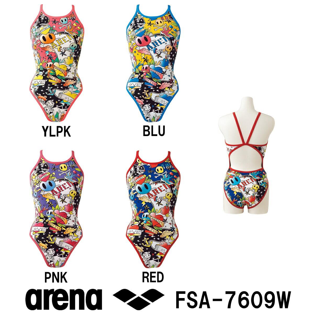 arena アリーナ 競泳練習用水着 レディース スイムウェア スイミング スーパーフライバック タフスーツ タフスキンD アリーナ君シリーズ 2017年FWモデル FSA-7609W