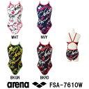 【FSA-7610W】ARENA(アリーナ) レディース競泳練習水着 タフスーツ タフスキンD スーパーフライバック[競泳/女性用/練習用水着/トレーニング]