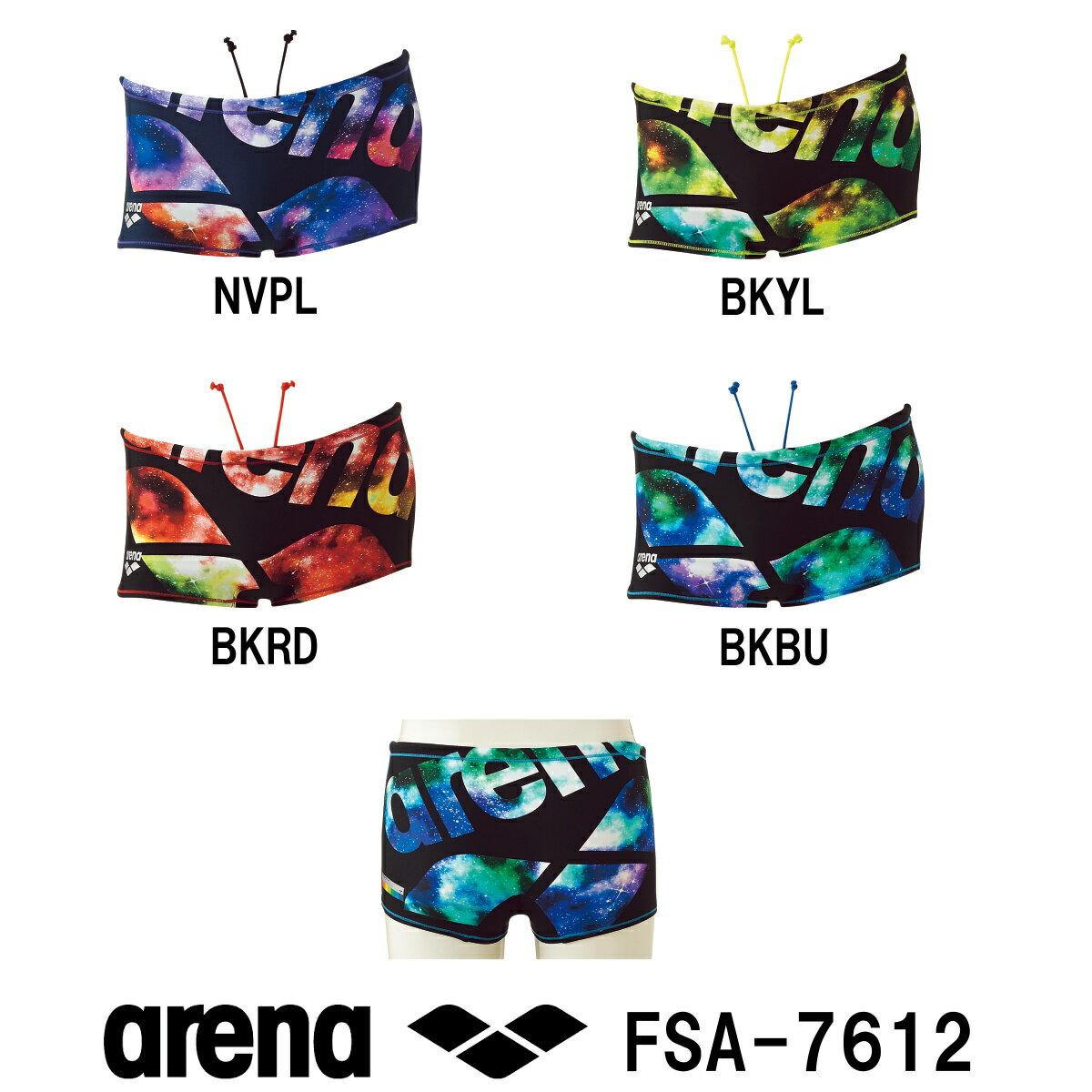arena アリーナ 競泳練習用水着 メンズ スイムウェア スイミング ショートボックス タフスーツ タフスキンD 2017年FWモデル FSA-7612