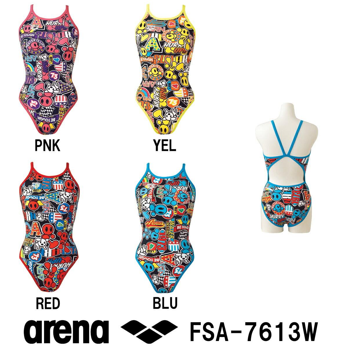 arena アリーナ 競泳練習用水着 レディース スイムウェア スイミング スーパーフライバック タフスーツ タフスキンD アリーナ君シリーズ 2017年FWモデル FSA-7613W