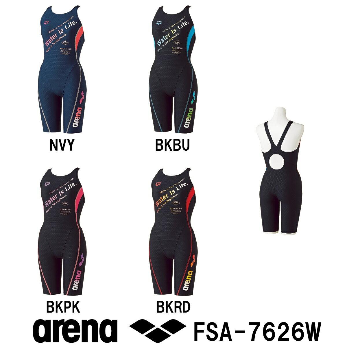 arena アリーナ 競泳練習水着 レディース スイムウェア スイミング タフハーフスパッツ 着やストラップ タフスーツ タフスキンストレッチ 2017年FWモデル FSA-7626W