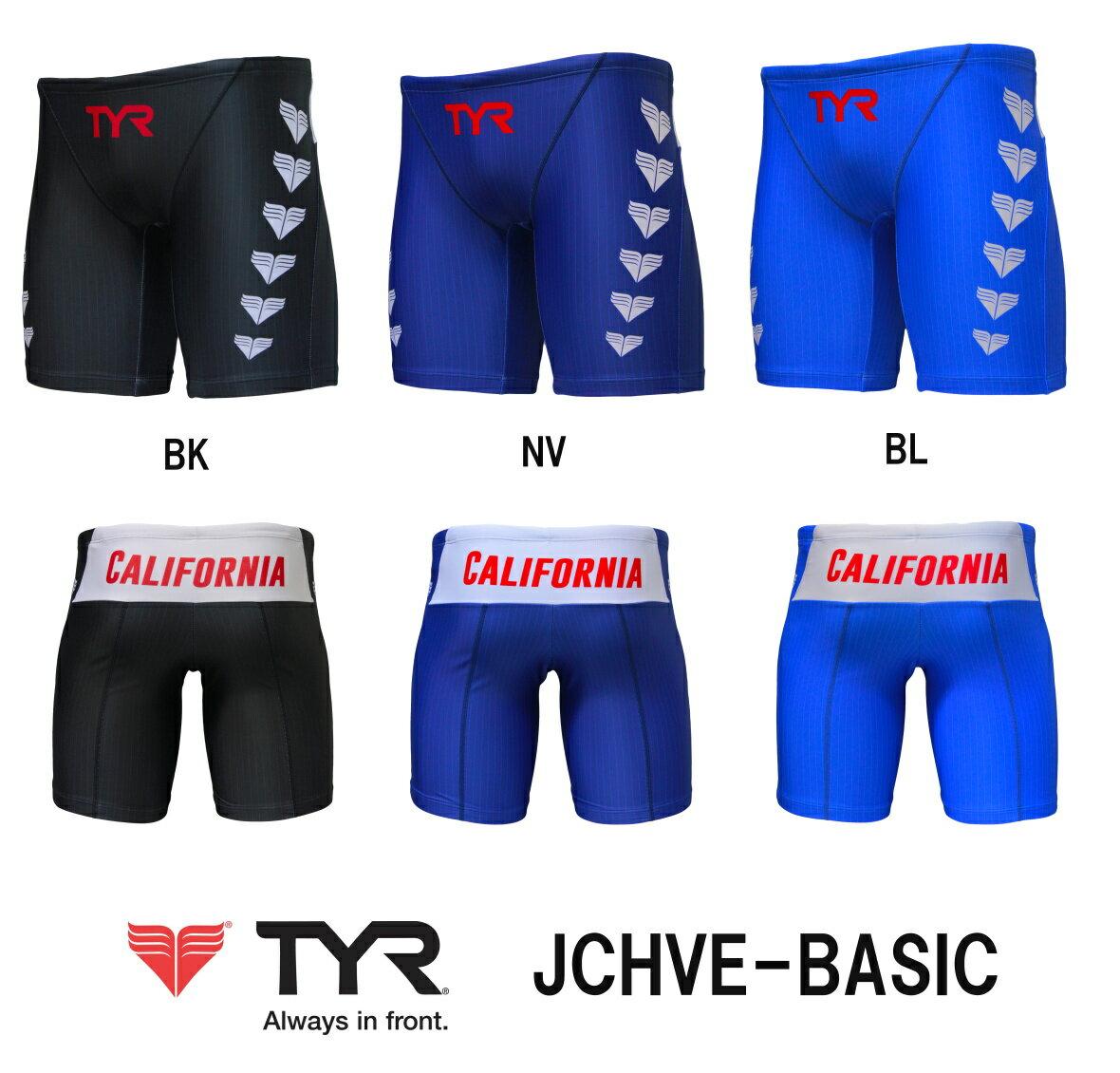 TYR ティア トレーニング水着 メンズ スイムウェア スイミングメンズ スイムウェア スイミングロングボクサー ANYTIME CHEVRON エニィタイム シェブロン JCHVE-BASIC