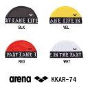 【KKAR-74】ARENA(アリーナ) メッシュキャップ【+K プラス・ケー】[水泳帽/スイムキャップ/スイミング/プール/水泳小物/公式大会使用不可]