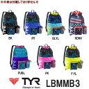 【LBMMB3】TYR(ティア) ビッグメッシュマミーバックパック[メッシュバック/水泳/リュック/スイミング/バッグ/スイムバッグ]